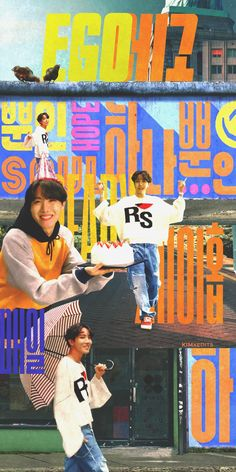 BTS J-hope Ego Lockscreen – Typical Miracle Bts J Hope, J Hope Selca, Bts Wallpapers, Bts Backgrounds, K Pop, Kpop Posters, Bts Mv, Bts Aesthetic Pictures, Hoseok Bts