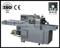 Vegetable Wraping Machine on Made-in-China.com