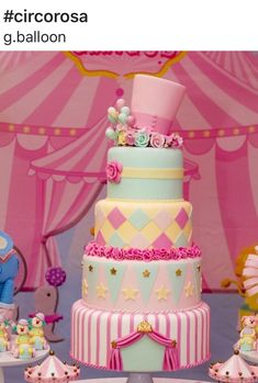 19 Ideas For Birthday Cake Fondant Girl Colour Carnival Birthday Cakes, Circus Theme Cakes, Carousel Birthday Parties, Carnival Cakes, Carnival Themed Party, Circus Birthday, Birthday Cake Girls, Themed Cakes, Circus Party