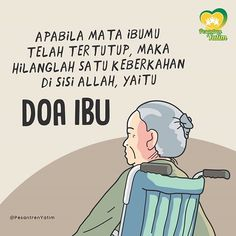 Reminder Quotes, Self Reminder, Mom Quotes, Words Quotes, Best Quotes, Qoutes, Allah Quotes, Muslim Quotes, Quran Quotes