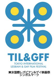 LGBT japan film