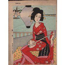 竹久夢二: High Climb, woman with shamisen - Asian Collection Internet Auction
