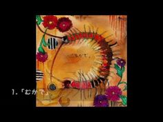 """mukake"" by PIGLOW in GLOOMY (single details + digest) – visual ioner"