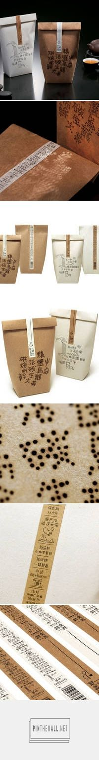 A wisp of tea - Chinese tea packaging design | 設計•香港 Designed by Shaobin Lin curated by Packaging Diva PD.  Brown tea packaging has small burn holes which indicate the special process used to dry the tea, enable for ventilation and enhances the brown eco-friendly packaging paper with decorative pictograms.