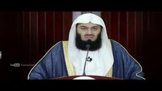 Quran: Gems and Miracles - The Religion of Islam