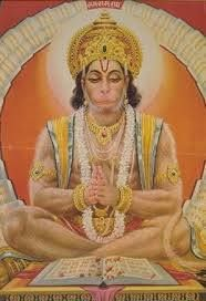 तब देखि मूदिका एक मनोहर I राम नाम अंकित अति सुंदर II चकित चितव मुदरी पहचानी I हर्ष विषाद हृदयं अकुलानी II जीति को सकय अजय रघुराई I माया ते ऐसी रचि नहीं जाई II सीता मन बिचार कर नाना I मधुर बचन बोलेउ हनुमाना II रामचंद्र गुण बरने लागा I सुनतहिं सीता कर मन दुःख भगा II लागीं सुने श्रवण मन लाई I आदिहिं तें सब कथा सुनाई II श्रवना मृत जेहिं कथा सुहाई I कही सो प्रगट होति किन भाई II तब हनुमंत निकट चलि गयऊ I फिरि बैठी मन बिसमय भयऊ II रामदूत मैं मातु जानकी I सत्य सपथ करुनानिधान की II यह मुद्रिका मातु…