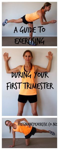 Pregnancy Exercise: A guide to exercising during the first trimester #fitpregnancy