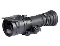 ATN PS40-2 Day/Night Night Vision Multipurpose Scope System Gen. 2+ (NVDNPS4020)