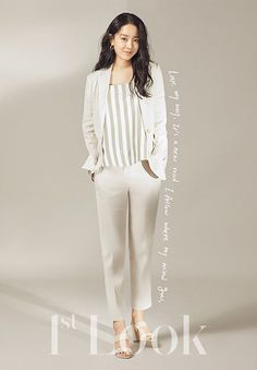 Shin Hye Sun looks amazing in a pictorial for Look, check it out! Asian Actors, Korean Actresses, Korean Actors, Actors & Actresses, Korean Celebrities, Celebs, Sung Hoon, Minimal Fashion, Minimal Style