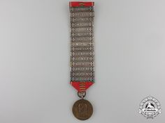 A 1941 Romanian Anti-Communist Campaign Medal with 13 Bars Romanian Royal Family, Bug, Campaign, Decorations, Personalized Items, Dekoration, Ornaments, Decor, Decoration