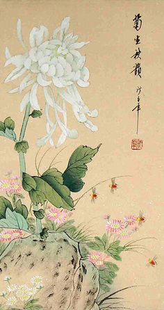 Chinese Chrysanthemum Chrysanthemum x x Painting. Buy it online from InkDance Chinese Painting Gallery, based in China, and save Korean Painting, Chinese Painting, Japanese Drawings, Japanese Art, Botanical Illustration, Botanical Art, Lotus Flower Art, Flower Drawing Tutorials, Etiquette Vintage