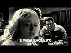 シン・シティ - YouTube