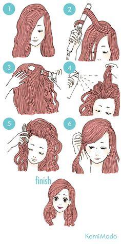 キッズも大人女子も憧れる、ディズニー映画に登場するプリンセスたち。注目したいのは、それぞれの主人公の可愛い髪型!そこで、今回は、『リトルマーメイド』のアリエル風、かき上げ前髪の作り方をご紹介します。