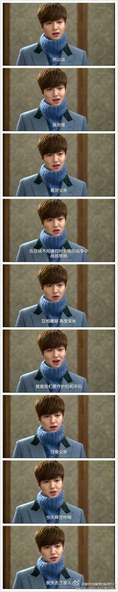 19 Best Drama terbaru korea images