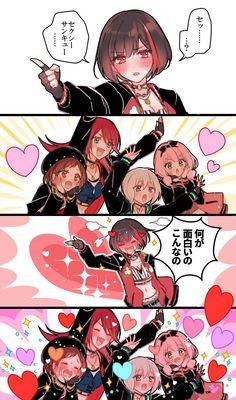 ✧・゚𝕞𝕒𝕞𝕒𝕝𝕠𝕟𝕚・゚✦ (@CRUNCHY_MMLONI) さんの漫画 | 114作目 | ツイコミ(仮) Kawaii Anime Girl, Anime Art Girl, Cute Anime Character, Character Concept, Yuri Anime, Manga Anime, Cool Anime Pictures, Best Waifu, Girl Bands