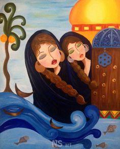 لوحات بغدادية Baghdad.