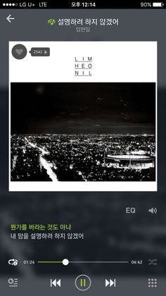 BTS (방탄소년단) // #RMusic // Rap Monster, Rapmon, Kim Namjoon