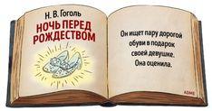 15книг для тех, кому некогда читать эти длинные истории