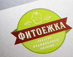 Bakery Branding, Bakery Logo Design, Working On Myself, New Work, Healthy Food, Behance, Logos, Check, Behavior