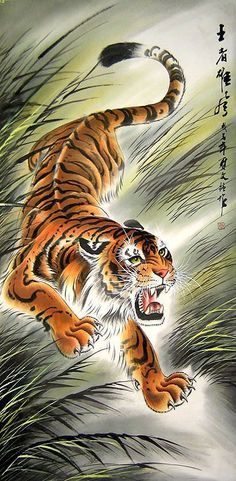 Chinese Tiger Art. I would like a painting of me stroking a tiger but may keep that for my bedroom.