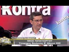 Ν. Παπαγεωργίου: Ο λαός να ενισχύσει το ΚΚΕ για να σταθεί όρθιος (VIDEO) | ΕΡΓΑΤΙΚΗ ΕΞΟΥΣΙΑ