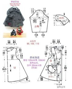 Mētelis ar kapuci un transpassive diy marlēna mukai bērnu pelējums – Artofit Kid/baby coat pattern in cm Sewing pattern (for blythe dolls? Maybe I could get this to print in the proper size to make for Capes are IN. love the idea, they hide everythi Baby Dress Patterns, Sewing Patterns Girls, Kids Patterns, Doll Clothes Patterns, Sewing For Kids, Baby Sewing, Doll Patterns, Clothing Patterns, American Girl Clothes
