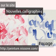 Le Site, Cloud Quotes, Modern Calligraphy, Color Pencil Picture, Latin Dance, Sketch, Artist, Paint