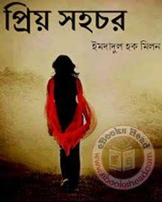 Priyo Sohochor is a popular Bengali book by Imdadul Hoque Milon. The book is another popular novel Imdadul Haque Milan and the book Biography