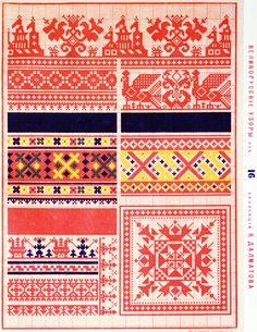DolmatovK_RusskieVyshivki_16.jpg (1100×1423)