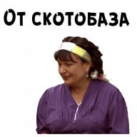 Набор стикеров для Telegram «Сваты» Weird Pictures, Reaction Pictures, Funny Fingers, Hello Memes, Russian Memes, Text Jokes, Funny Mems, My Life Style, S Quote