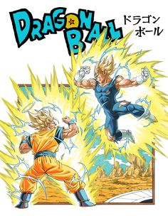 Dragon Ball Gt, Dragon Ball Image, Manga Anime, Art Manga, Anime Art, Dbz Drawings, Human Pikachu, Concept Art Tutorial, Fanart