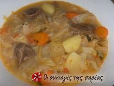 Νόστιμη ρώσικη σούπα με κρέας και λαχανικά. Η συνταγή είναι της φίλης μου Σβετλάνας με μικρές δικές μου αλλαγές.