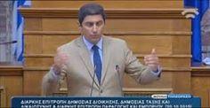 """Τα πάντα για τον άνθρωπο         : Καταγγελίες Αυγενάκη για """"κυβερνητικό"""" γραφείο εξυ..."""