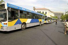 ΧΡΗΣΙΜΑ ΕΝΗΜΕΡΩΤΙΚΑ ΔΩΡΕΑΝ ΝΕΑ: ΜΜΜ. ΟΑΣΑ: Δείτε τα λεωφορεία τρόλεϊ μετρό τραμ κα...