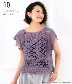 Un petit top violet avec différents motifs : je vous propose ce pull léger et parfait pour l'été, original avec ces différentes grilles
