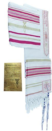 HolyLandMarket Womens Pink with Gold Messianic Shawl  Tallit  The Messiah Tallit Small >>> Find out more about the great product at the image link.
