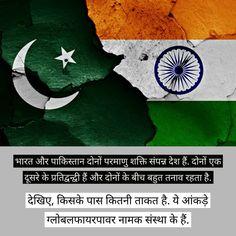 India Facts, Instagram