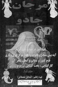 Pin By Ariya Persian On Pdf Books Download Pdf Text File Books