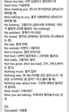 Korean Words Learning, Korean Language Learning, Korean Phrases, Korean Quotes, Learn English Words, English Study, Korean Student, Learn Hangul, Korean Writing