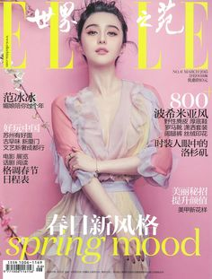 Fan Bingbing in Valentino Spring 2015 for Elle China March 2015 by Chen Man