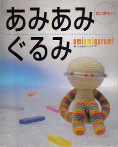 Amiamigurumi