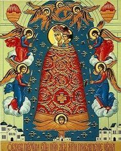 Η εικόνα βρίσκεται στη Ρωσία στον Καθεδρικό Ναό της Μεταμορφώσεως του Σωτήρος (Spasopreobrajensκ) της πόλης Ρίμπινσκ, κυβερνείο του Γιάροσλαβ. Η εμφάνιση αυτής της εικόνας οφείλεται στην πίστη των … Ikon, Religion, Painting, Art, Angels, Art Background, Painting Art, Angel, Paintings
