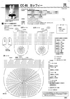 Conejito+2.jpg (1131×1600)