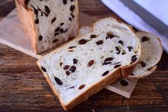 Bread Recipes, Cooking Recipes, Biscuits, Sweet Buns, Bread Toast, White Bread, Kitchen Living, Living Room, Bread Baking