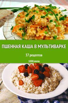 Пшенка – прекрасный продукт для детского питания. Она гипоаллергенна и легко усваивается. Еще она прекрасно подходит для диет и постов. Раньше самая вкусная каша готовилась в русской печи, позже идеального вкуса хозяйки пытались добиться, поставив горшочек с крупой для упревания в духовку. #рецепты #еда #кулинария #вкусняшки Multicooker, Keto Meal Plan, Keto Recipes, Easy Recipes, Risotto, Meal Planning, Side Dishes, Food And Drink, Easy Meals