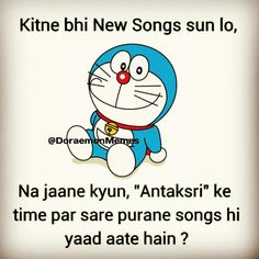 Funny but true ? Shayari Funny, Funny Qoutes, Funny School Jokes, School Humor, Life Quotes Pictures, Dont Forget To Smile, Creativity Quotes, Life Words, Inspirational Quotes
