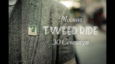 """This is """"Tweed Ride Moscow"""" by NikitaNonStop on Vimeo, the home for high quality videos and the people who love them. Tweed Ride, Moscow, Running, People, People Illustration"""