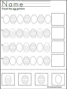 Printable full page large egg pattern. Use the pattern for ...