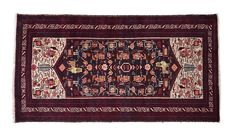 (11DA) An Afghan Rug n\An Afghan Rug Decorative Arts > / MAD on Collections - Browse and find over 10,000 categories of collectables from around the world - antiques, stamps, coins, memorabilia, art, bottles, jewellery, furniture, medals, toys and more at madoncollections.com. Free to view - Free to Register - Visit today. #Rugs #Carpets #Textiles #MADonCollections #MADonC