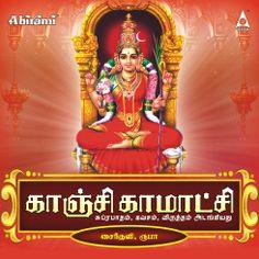 Kanchi Kamakshi-ACD